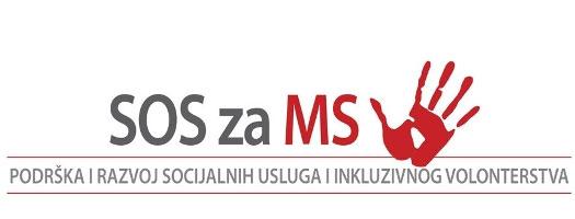 Projekt SOS za MS- podrška i razvoj socijalnih usluga i inkluzivnog volonterstva, Europski socijalni fond